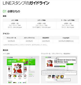 mmi_lcm_02.jpg